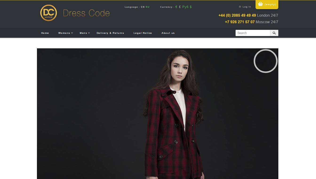 Dress Code United 1