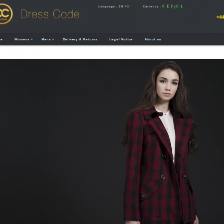 Dress Code United 45